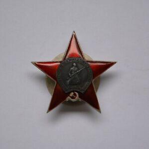 Abzeichen der ehemaligen Sowjetunionaus dem zweiten Weltkrieg