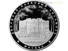 25 Rubli Palace e Parco Ensemble Neskuchnoe Mosca Russia 5 oncia PP argento 2017