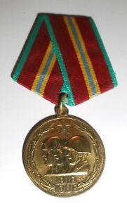 Alter, frühe UDSSR Militär Orden, russische Ehrenzeichen