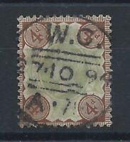 Grande Bretagne N°97 Obl (FU) 1887/1900 - Victoria