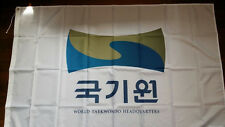 "KUKKIWON Flag 53"" Korea TaeKwonDo Tae Kwon Do Gym Uniform Dobok TKD Kuk Ki Won"