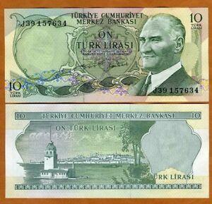 Turkey, 10 Lira, L. 1970 (1975), P-186, UNC