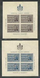 1946 HOLLAND rocket mail NRS - FDR souvenir sheets 55A1b, 55A2b