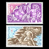 Monaco 1983 - Monaco Red Cross - The Twelve Labours of Hercules - Sc B104/5 MNH