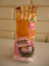 Hard Boiled egg Coniglio & Orsetto STAMPI alimentari da delijoy kokubo