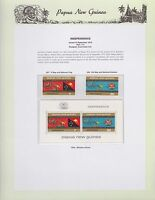 1975 PNG PAPUA NEW GUINEA Independence STAMP SET K-438