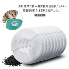 8PC Pet Cat Dog Water Filters for Drinking Replacement Filter Round