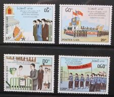 LAOS 1990 National Day Festival. Set of 4. Mint Never Hinged. SG1226/1229.