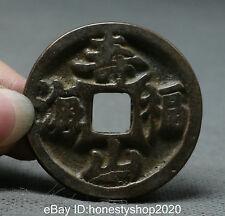 "China Ancient Dynasty Bronze Coin Shou Shan Fu Hai  寿山福海   42MM 1 5/8""Diameter"