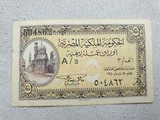 5 piastres 1940 Egypt banknote Mosque of Emir Khairbak