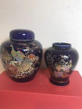 Asian Design Cobalt 2 Ginger Jars Gold Accents Floral Peacocks Made In Japan