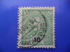 PORTUGAL STAMP - 1895/96 KING CARLOS I (NEW DRAW / NOVO DESENHO) - 10 REIS