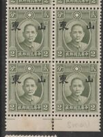 Japanese occupation Stamps of China Shantung  in a block of four 2 sen MNH a