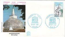 S90++ENVELOPPE 1° JOUR UNESCO ANURADAPURA  SRI LANKA