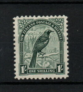 New Zealand 1936-42 1/- dp green Perf 12.5 SG588b LHM WS23757