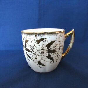 Mustache Cup - White Porcelain with Gold Pattern, Vintage