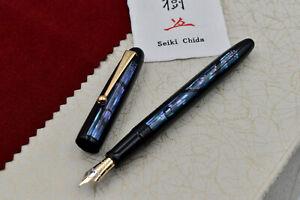 NAMIKI Yukari Moonlight Raden Fountain Pen 18K M Fuji Nib Master Seiki Chida