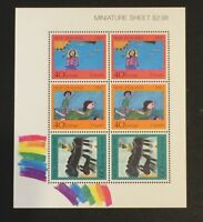 New Zealand. Health Stamps Mini Sheet.  SGMS1436. 1987. MNH. #SC469