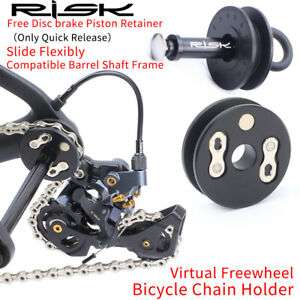 Bike Chain Keeper Tool Quick Release Lever For Barrel/12mm Bucket Shaft Frame