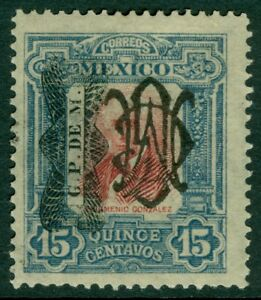 EDW1949SELL : MEXICO 1916 Sc #557a Monogram Inverted VF Mint OG Scarce Cat $250