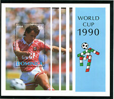 DOMINICA 1990 ITALY FOOTBALL WORLD CUP $6 MINIATURE SHEET USSR PLAYER MNH