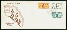 GILBERT & ELLICE ISLANDS FDC 1969 COVER UNIVERSITY OF THE SOUTH PACIFIC COMBO kk