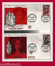1961 - FRANCE FDC 1°JOUR(2) - COMEDIENS FRANCAIS - TIMBRE Yt.1302/3