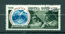 Russie - USSR 1976 - Michel n. 4567 - Vol spatiale de Soyouz 22