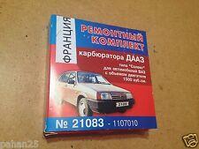 21083-1107010 Carburetor Repair Kit LADA 2109 NEW