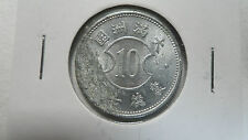 China Manchukuo 1 Chiao 10 Fen Aluminium, KT 7 / 1940, AU with rust