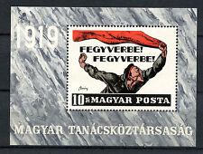 Hungary 1969 SG#MS2436 Proclamation Of Soviet Republic MNH M/S #A65752