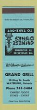 Matchbook Cover - Grand Girll Chinese Restaurant Waterloo ON