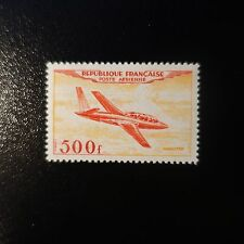 POSTE AÉRIENNE PA N°32 MAGISTER NEUF ** LUXE MNH COTE 250€