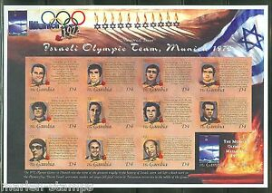 GAMBIA IMPERF MEMORIAL FOR MUNICH OLYMPIANS MARTYRS SHEET SC#2336 MINT NH