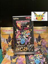 More details for pokÉmon shiny star v booster box - new and sealed • japanese •uk seller•