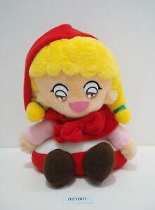 "Akazukin Chacha 021001 Takara Vintage Plush 7"" Stuffed Toy Doll Japan"