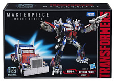 Hasbro Transformers Optimus Prime 6 inch Action Figure - MPM-4
