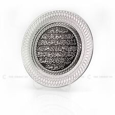 Ayat Al Kursi Silver Black Hanging Frame / Stand Plate Turkish 21cm Ideal Gift