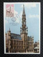 FRANCE MK 1973 EUROPA CEPT BRÜSSEL RATHAUS MAXIMUMKARTE MAXIMUM CARD MC CM c3981
