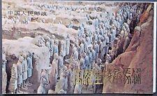 Chine 1983 Terracotta Army Brochure.