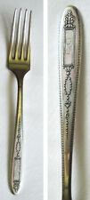 "GROSVENOR 1921 Pattern ""S"" ? Monogram Silverplated Youth Fork Community Oneida"
