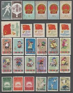 China 1950´s -1960´s group of 53 different sets cto/used.
