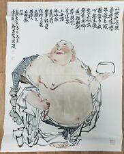 Chinese Watercolor Painting {Buddha}