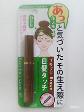 Brown Daiso EverBilena GRAY HAIR COVER UP MASCARA Waterproof Cosmetic