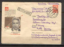 Stationery C03 Russia 1964 Cover used International Space Spaceman K Feoktistov