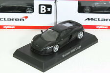 Kyosho 1/64 McLaren 650S Coupe Matt Black B Minicar 2016 lottery draw lot