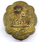 Rare Old Antique Islamic Talisman islamic Calligraphy Armlet ornament. G3-57