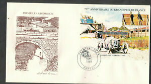 Central African Republic 1981 FDC first day cachet cover Grand Prix De France