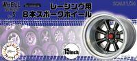 Fujimi 1/24 Scale 8 Spoke Wheels for Racing 15 inch Wheel & Tire Set*