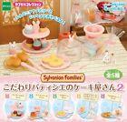Sylvanian Families CAPSULES TOY PATISSERIE CAKE 2 5pc Set DESSERT Epoch Japan